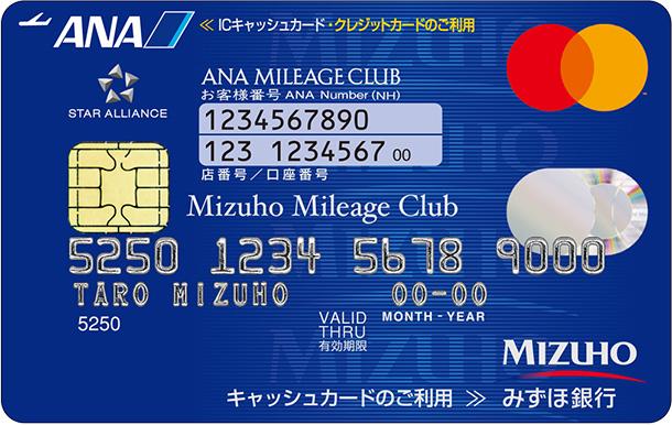 みずほマイレージクラブカード/ANA|クレジットカードはUCカード